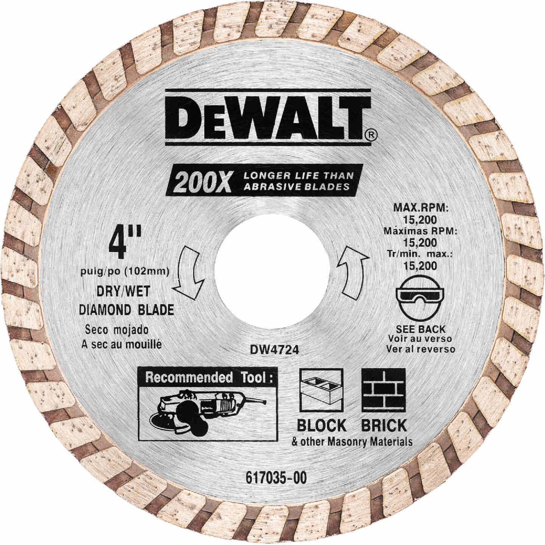 DeWalt High Performance 4 In. Turbo Rim Dry/Wet Cut Diamond Blade Image 1